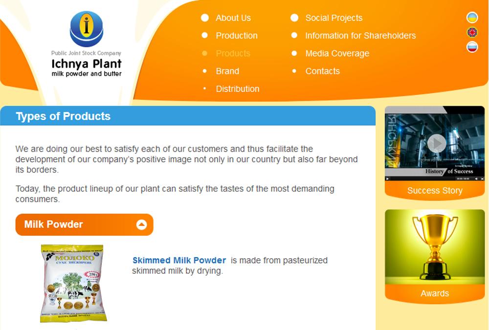 Ichnya Milk Powder and Butter Plant Website | SDB Web Studio